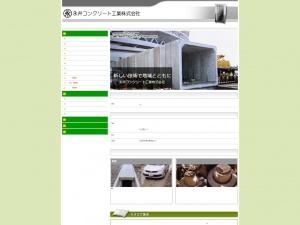 http://www.nagai-con.com/