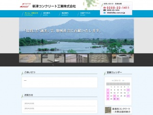 http://niitsu-con.co.jp/