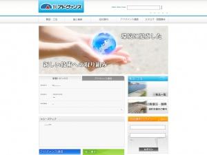 http://www.advance-kk.co.jp/