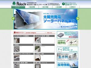 http://www.adachi-con.co.jp/